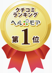 no1 (1)ブログ.png